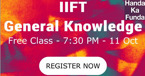 How-to-prepare-for-IIFT-GK-in-1-month-Blog