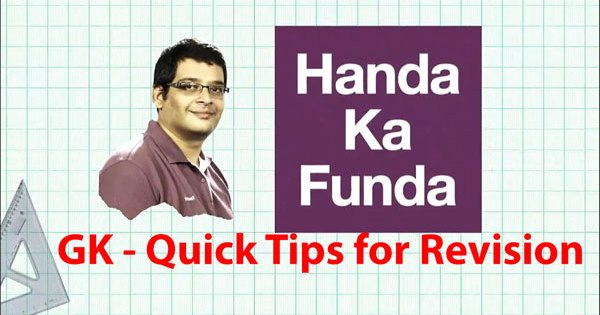 General-Knowledge-Quick-Tips-for-Revision-Blog