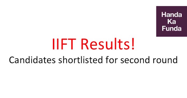 iift-results-2016-list-of-shortlisted-candidates